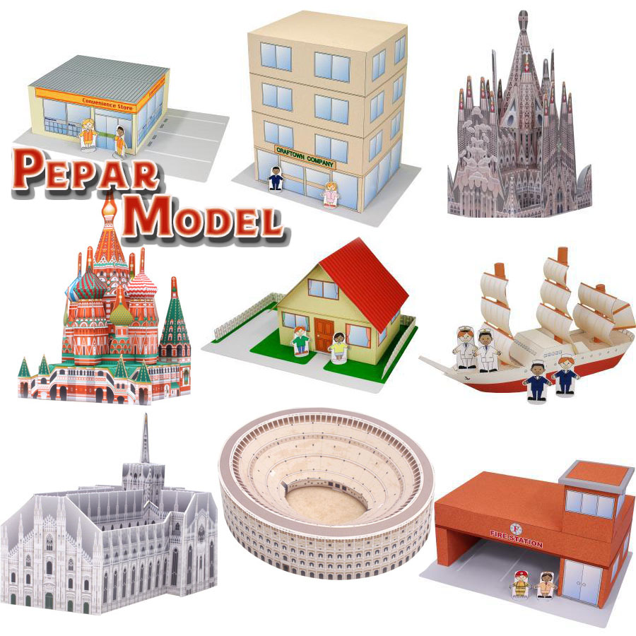 3D Paper Model Space Library Papercraft Cardboard House For Children Toys Architectural  Model Saint Basil's Cathedral Colosseum