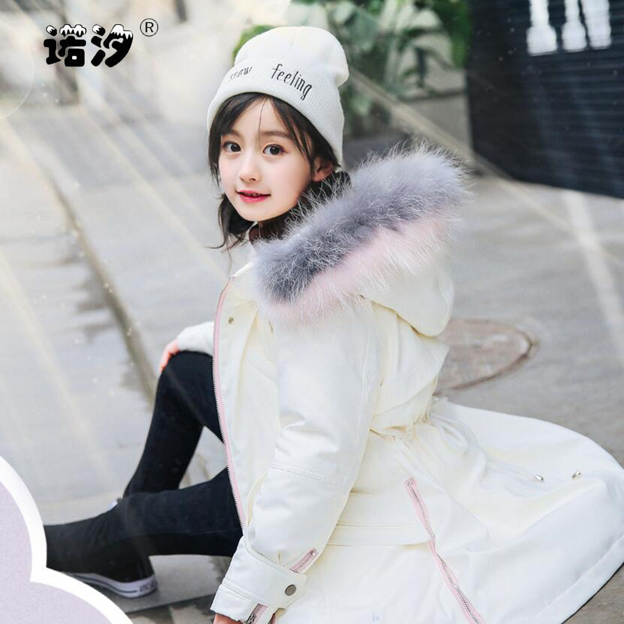 Baby girls clothes girls winter thickening white duck down jacket children long style warm coat kids tops 4-13Y baby outwear толстовка wearcraft premium унисекс printio new 2017