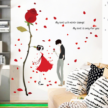 Red dress girl rose wall stickers decals self adhesive film poster