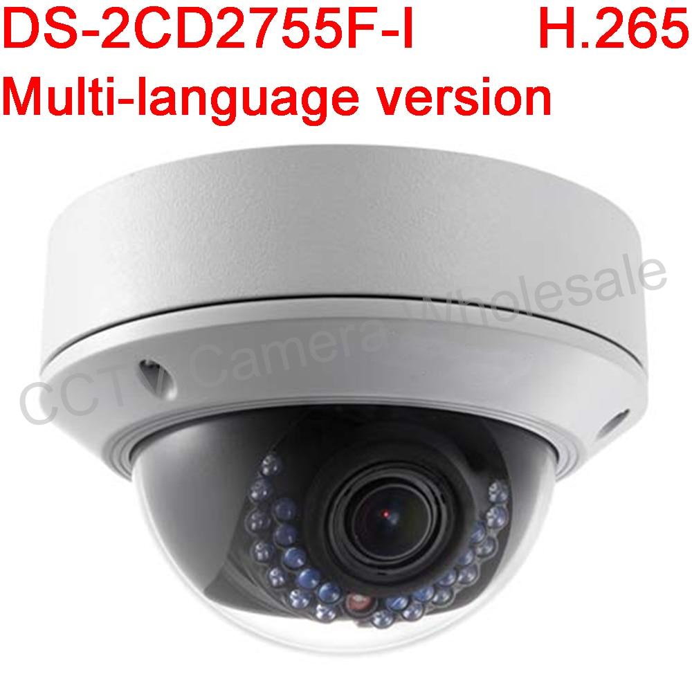 Multi-language version DS-2CD2755F-I 5MP WDR Vari-focal Dome Network Camera Support H.265,IP67,IK10,IR 30M