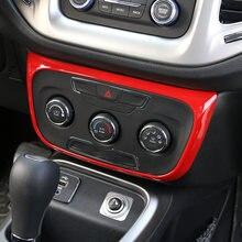 Shineka автомобильные аксессуары для интерьера кондиционер управления