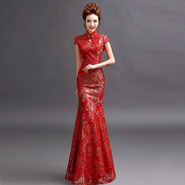 Site de robe de soiree chinois
