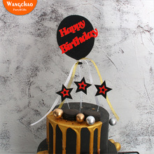 1set Charming Little Star Cake Topper Balloon Happy Birthday Party Supplies Child