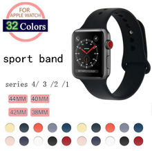 32 colores Oliva oscuro/Rosa rojo/Cacao/arena Rosa correa de silicona para Apple Watch Band 44mm /42mm 40mm/38mm serie 4/3/2/1(China)