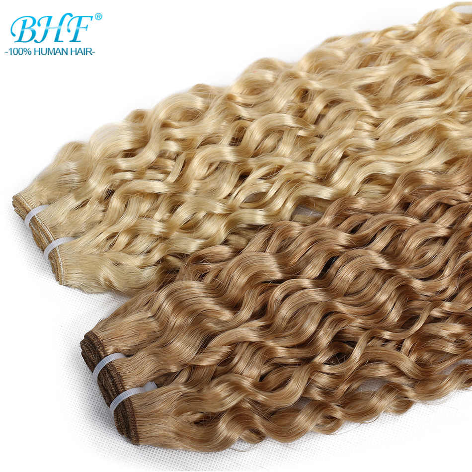 "BHF P27/613# Water Wave Human hair Ombre Blonde Highlight Piano Remy Hair Weft 100g 18""20""22""24""Length"