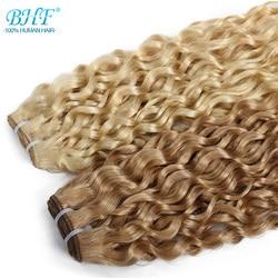 BHF P27/613 # Water Wave Menselijk haar Ombre Blonde Highlight Piano Remy Haar Inslag 100g 18 20 22 24 lengte