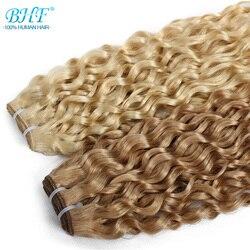 Cabello humano ondulado con agua BHF P27/613 # cabello rubio degradado entramado de cabello Remy de Piano 100g 18 20 22 24 de longitud