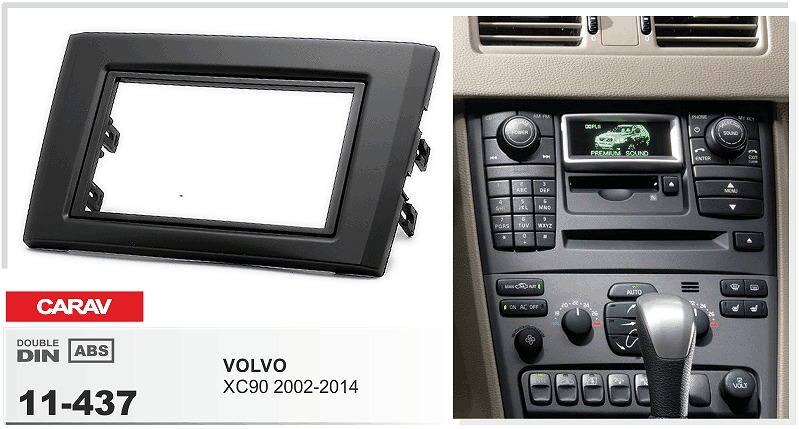 volvo xc90 stereo reviews online shopping volvo xc90. Black Bedroom Furniture Sets. Home Design Ideas