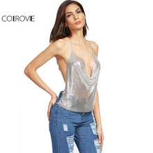 COLROVIE Silver Metal Sexy Cami Top Women Halter Backless Party Summer Tops Clothing 2017 New Fashion Draped Slim Club Camisole