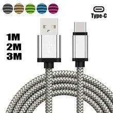 3~ 10 футов USB C зарядное устройство type-C 3,1-USB 2,0 A Синхронизация данных зарядный плетеный кабель для samsung S8 Note 8 для HUAWEI P9 V8 Лот
