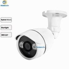 STARVIS 1080P Hybrid CVI TVI CVBS 4 IN 1 OSD Menu Free Switch Waterproof IP66 2MP CCTV Bullet Outdoor Camera AR-MHD8205RL