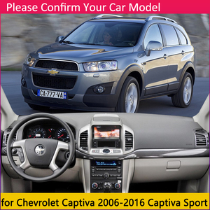 Image 2 - for Chevrolet Captiva 2006~2018 Holden Daewoo Winstorm Anti Slip Mat Dashboard Cover Pad Sunshade Dashmat Carpet Car Accessories