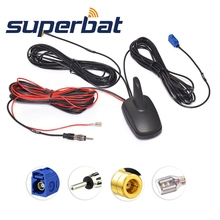 Superbat Car Radio Antenna DAB+GPS FM AM Combined Amplified Aerial Shark Fin Roof Mount Din 41585 SMB Fakra for JVC Kenwood Sony