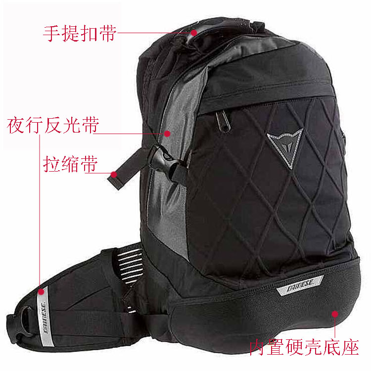 Wholesale 2015 Black Motocross Backpack Moto bag Waterproof backpack reflective font b helmet b font bag