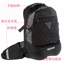 Comercio al por mayor 2015 negro bolsa mochila bolsa mochila impermeable reflectante casco de moto de motocross motociclismo mochila