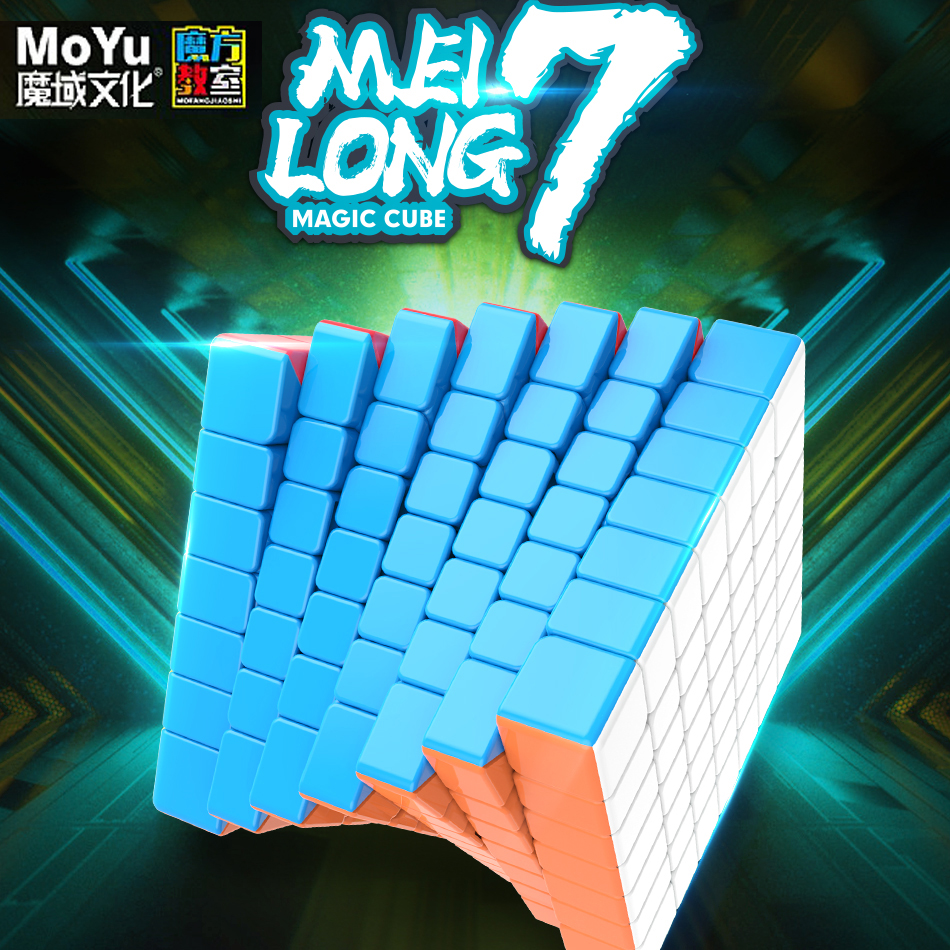 MOYU Meilong Stickerless Professional 7*7*7 Magic Cube Speed Puzzle 7x7 Cube Educational Toys Gift Cubo Magico 66mm