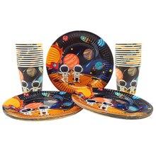 Party Supplies 48Pcsนักบินอวกาศอวกาศพลังงานแสงอาทิตย์สำหรับเด็กวันเกิดชุด24Pcแผ่นขนมหวานจานและ24Pcถ้วยแว่นตา