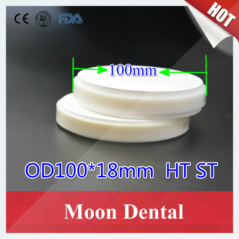 Dental Lab Restoration Material 3 PCS/pack OD100*18mm HT ST CAD/CAM Milling Dental Zirconia Blocks with Plastic Ring Outside 100x20mm dentmill dental zirconia cad cam bloc for coping