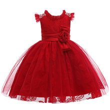 High Quality Girls Princess Dress Summer Party Costume Kids Dresses For Girls Lace Wedding Dress Vestidos 3 4 5 6 7 8 9 10 Years(China)