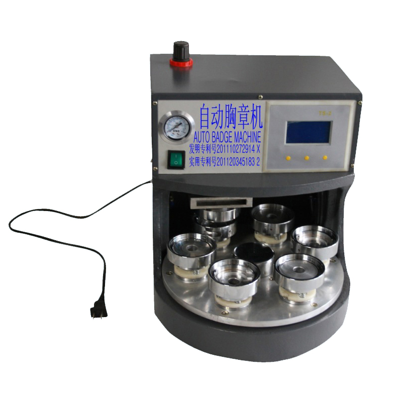 2017 Newest Automatic Badge Machine ,Pneumatic Button Press Machine with badge model 25mm - 75mm options vibration type pneumatic sanding machine rectangle grinding machine sand vibration machine polishing machine 70x100mm