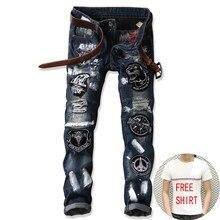 2017 Autumn Winter European Style Men Vintage Distressed Painted Slim Jeans Ripped Hole Decor leopard Spliced Man Amazing Jeans