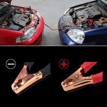Hot Car Battery Clip Emergency Power Line 2M Cable Heavy Duty Booster Cables 500 Amp  J99