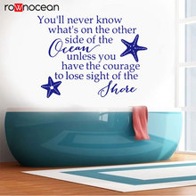 You'll Never Know What's On The Other Side Of The Ocean Quotes Decal Seashell Decoration Inspiration Quotes Vinyl Sticker 3031 серьги other side of the rainbow 925