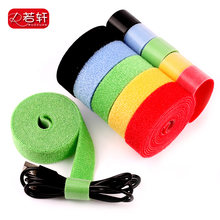 b0eaf25eb344 2 meters Reusable Adhesive Closure Tape Back to Strong Hook and Loop  Fasteners Cable Ties Curtain Fastener Magic Tape