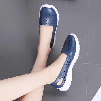 STQ 2020 Autumn Women Flat Shoes Genuine Leather Cutout Ballet Flats Shoes Flats Ladies Slip On Loafers Nurse Boat Shoes 7731