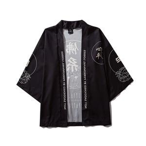 Image 3 - ثوب الكيمونو الياباني الرجال سترة قميص بلوزة يوكاتا الرجال haori obi الملابس الساموراي الملابس الذكور كيمونو سترة