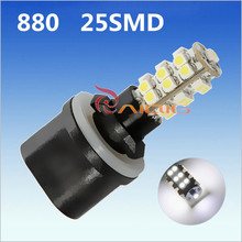 880 890 PGJ13 25 SMD White Car Fog Signal LED Car Light Bulb Lamp Auto H27W / 1 lamp LED light source car parking 12 V