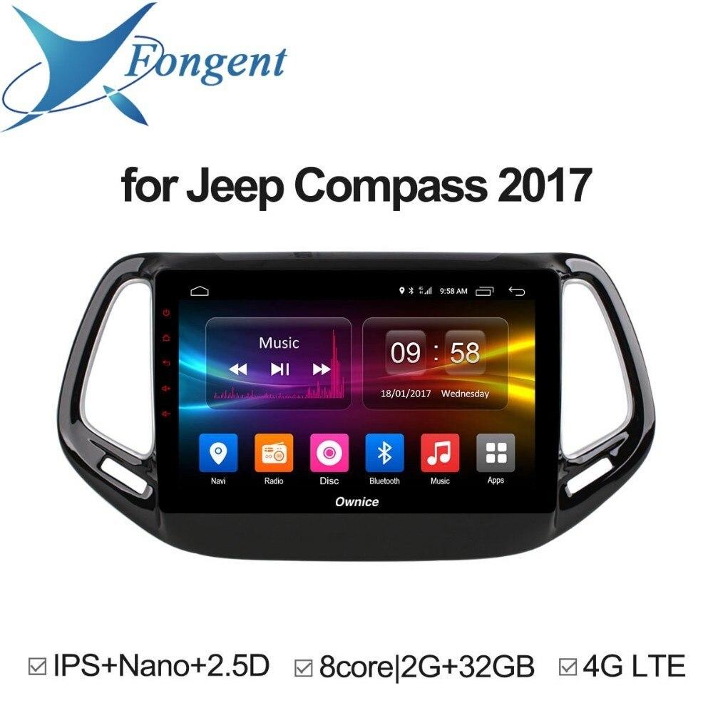 Pour Jeep Cherokee 2014 2015 2016 voiture Android Auto Radio stéréo DVD GPS navigateur Intelligent divertissement lecteur multimédia DVR