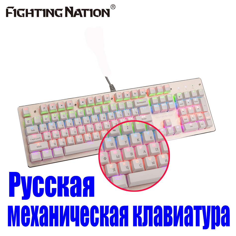 Russian Layout Mechanical Backlit Illuminated Gaming Gamer Keyboard USB Backlight Blue Switch Metal Panel 104 Keys Russia letter-in Keyboards from Computer & Office    1