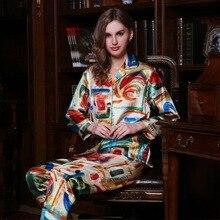 패션 브랜드 진짜 실크 여성 잠옷 투피스 인쇄 100% 실크 잠옷 여성 봄 가을 긴팔 잠옷 YE1559 세트