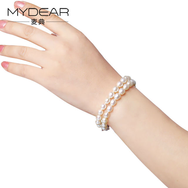 MYDEAR Real Pearl Jewelry Elegant Style Two Layers White Freshwater Pearl Bracelet Silver Clasp Brangle,2016 New Arrival Charms