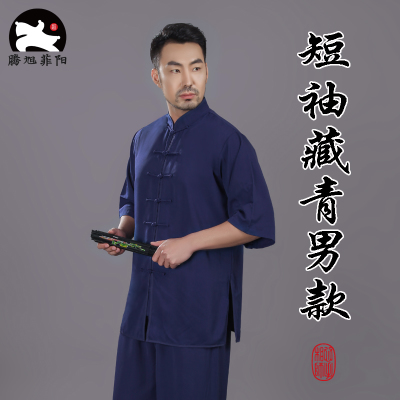 High quality summer kung fu uniform male Wing Chun Tai Chi short sleeve suit Martial Arts