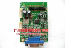 Free shipping 97EM 98EM driver board driver board 97BM M2270-V9 Motherboard