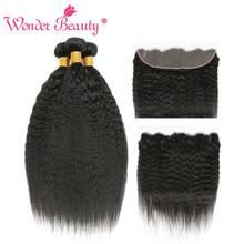 Tissage en lot brésilien Non Remy Yaki crépu-lisse avec Frontal   Extension de cheveux, 3 lots