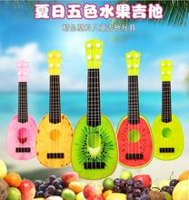 Pink Pig toy ukulele sets playground Juguetes pig toy action figures Cerdo Family Child Boys Girls Children Gift Free Shipping