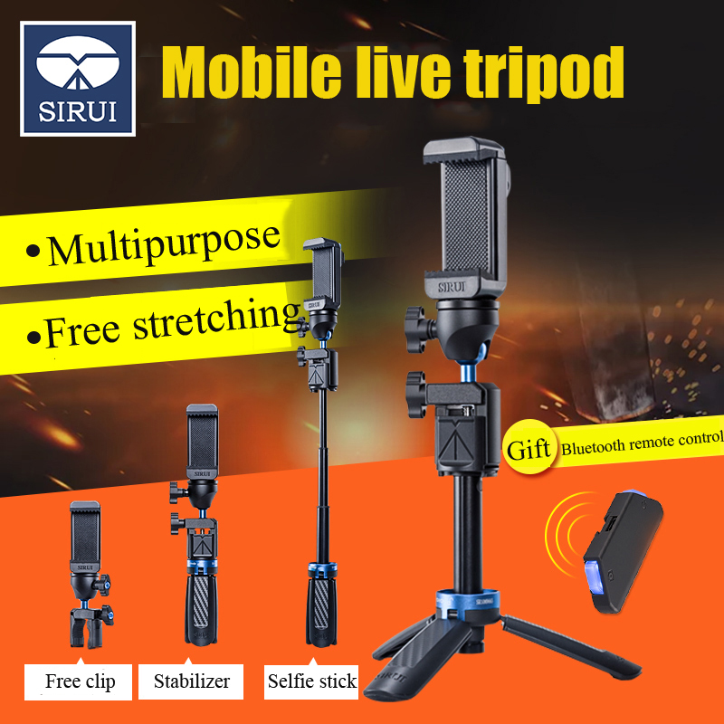 Sirui mobile live tripod stand outdoor self-timer multi-function desktop stand mobile camera tripod цена