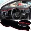 For Kia Sportage QL 2016 2017 2018 Car Dashboard Covers Avoid Light Pad Shade Cushion Mat
