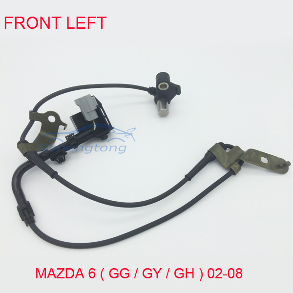 2 Gas Shock Absorbers Mazda 6 GG Mazda 6 Station Wagon GY front left