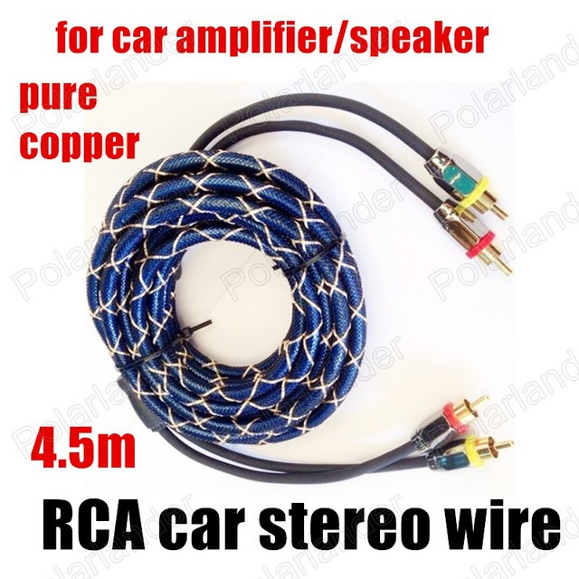 the best price car audio cable speaker wire for car amplifier Car Stereo Wiring the best price car audio cable speaker wire for car amplifier speaker stereo wire pearl blue 4 5m pure copper hot sale