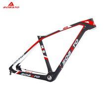 27.5er UD matt 17.5″ BSA Disc carbon frame MTB Bike mountain bicycle 650B Cycling Mountain MTB Bike Bicycle Frame
