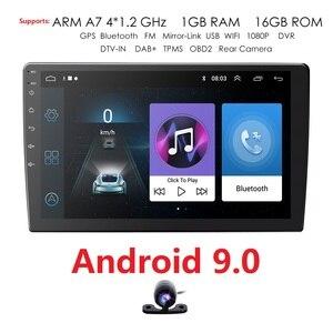 1G+16G Android 9.0 4G Car Radi
