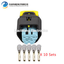 10Sets J7051F-1.5-21Waterproof Female 5 Pin Automotive Electrical Wire Connector For VW Audi  Inject Sensor Fits Ford 1928405138