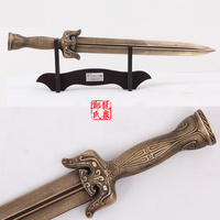 Chinese Antique Bronze Sword Mini Swords Brass Blade Martial Art For Movie Da WuDan