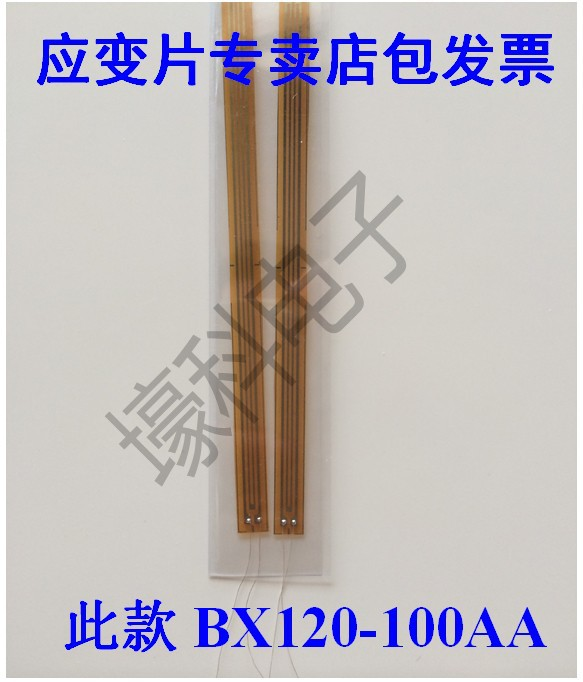 Foil type resistance strain gauge/strain gauge/concrete strain gauge BX120-100AA foil type resistance strain gauge strain gauge concrete strain gauge bx120 80aa