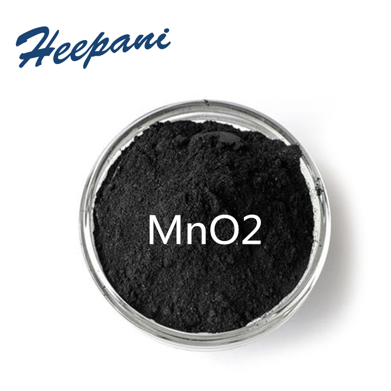 Free Shipping MnO2 Ultrafine High Purity Manganese Dioxide For Making Magnetic Material