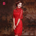 2016 Fashion Red Lace Evening Dress Bride Wedding Qipao Short Cheongsam Dress Chinese Traditional Qi Pao Free Shipping